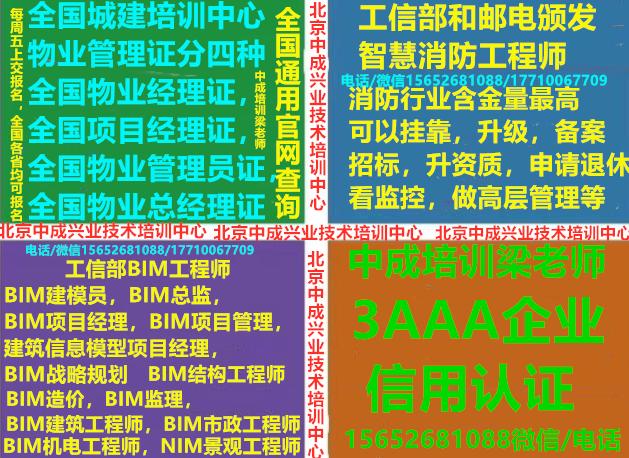 微信图片_20200723100215_副本.png