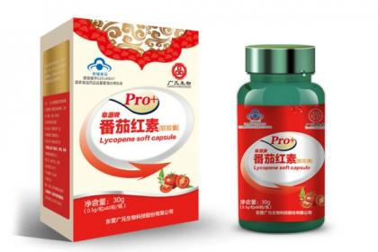 湖南保健品生产厂家