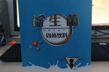 广州保健品OEM贴牌代工
