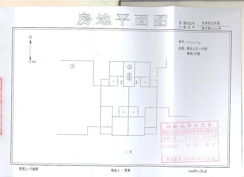 湖光小区33号院梅苑1-2-202-图.jpg