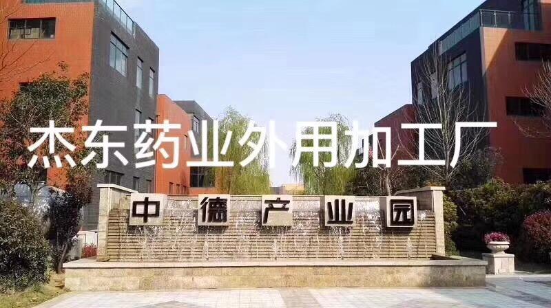 杰东厂房.jpg