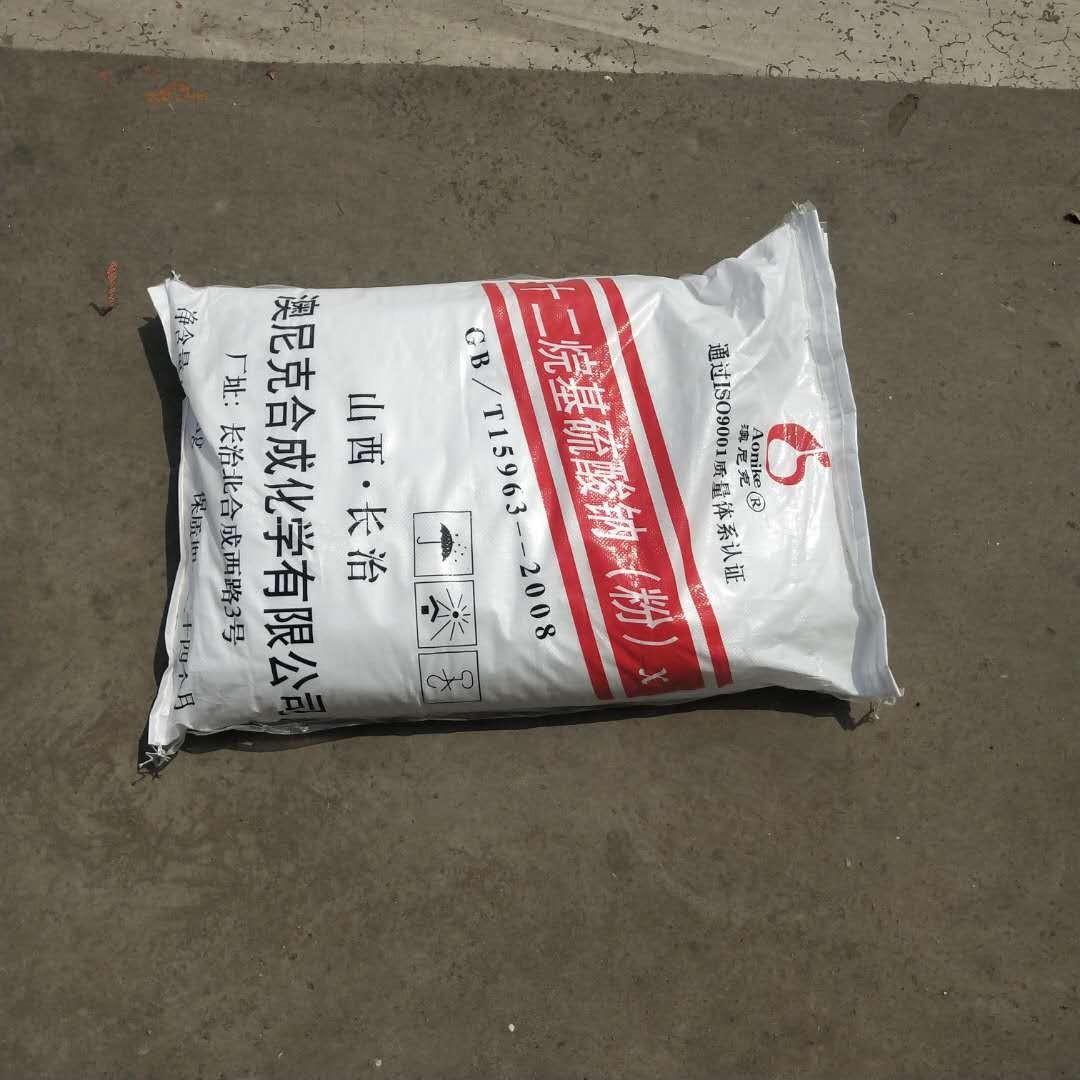 石家庄硅酸钠供