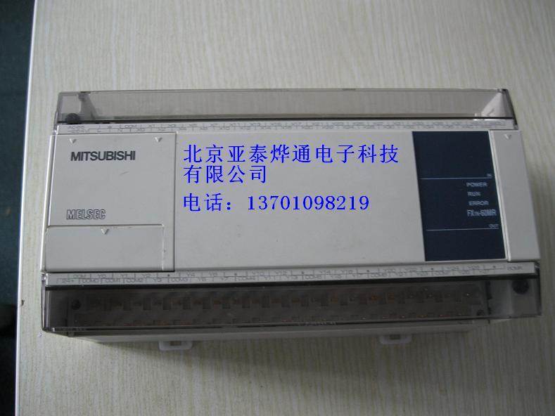白三菱PLC.JPG