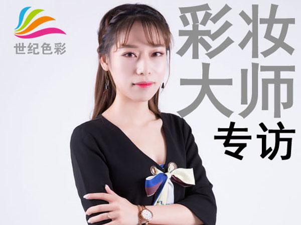 化妆学校廖嘉欣老师.jpg