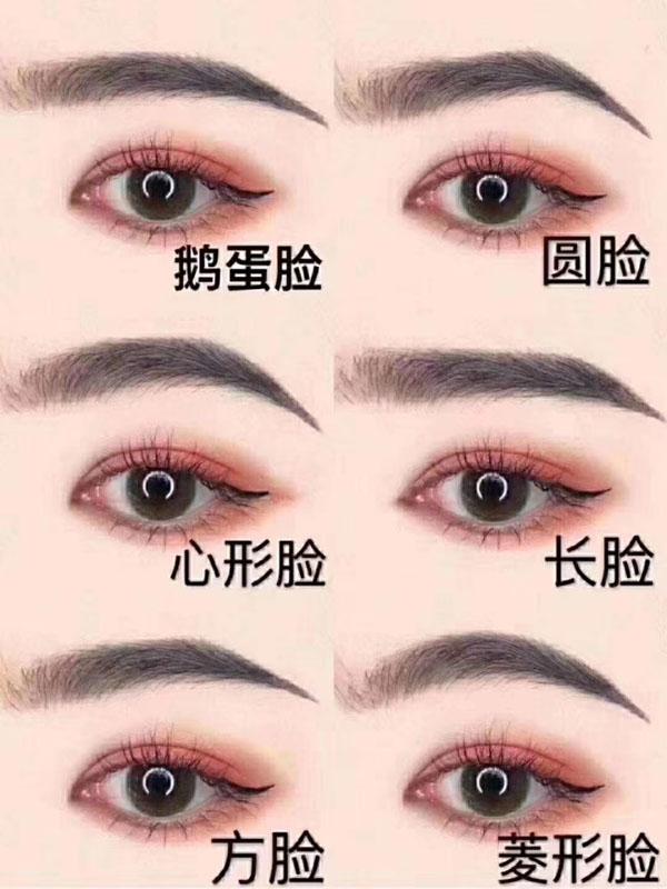 世纪化妆美甲图片 (59).jpg