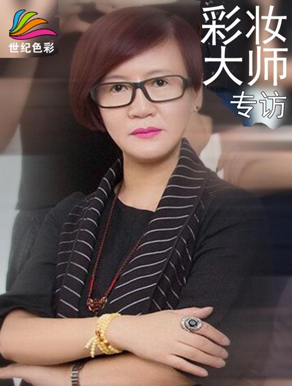 周亚彩妆老师.jpg