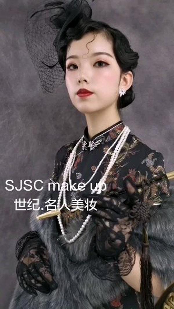 化妆美甲纹绣培训学校 (175).jpg