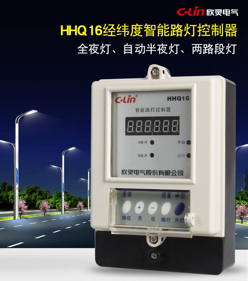 200k-HHQ16详情页_01-1.jpg