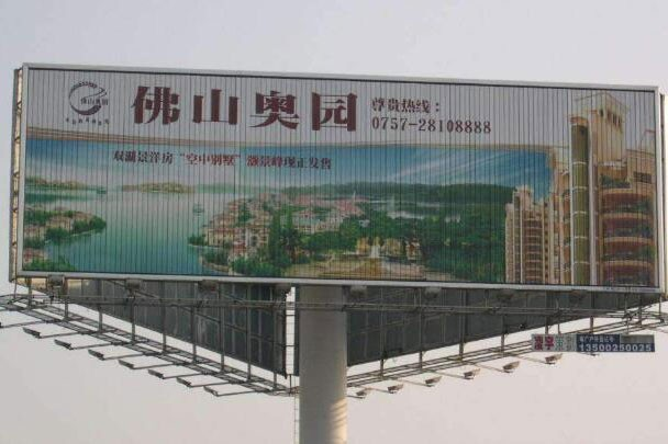 北京广告工程设计施工
