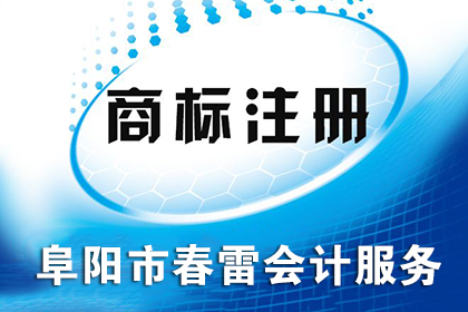 中国艾都养生产品行业商城