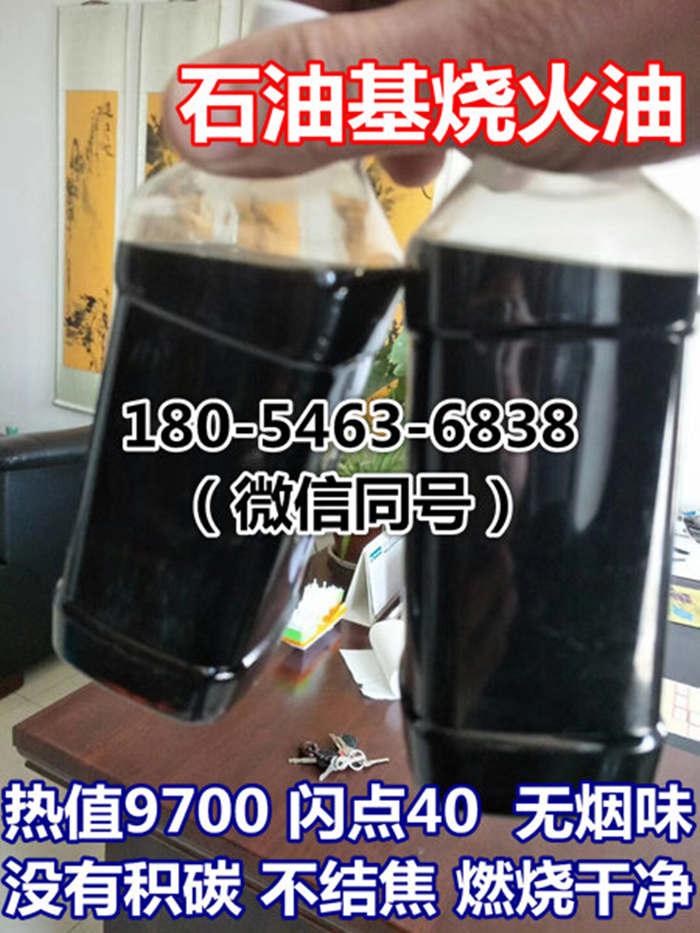 12F033F4298768F9AE393D52548E11C6.jpg