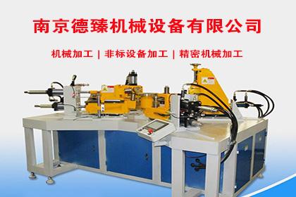 南京模温机销售