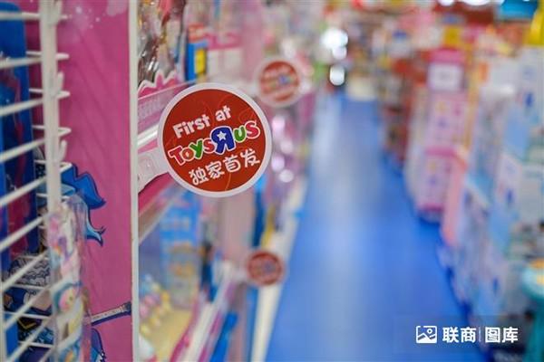 玩具反斗城美国门店全关 中国400店目标还能达成吗?