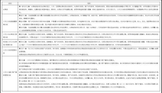 1b6f-ikcacer2652511.jpg