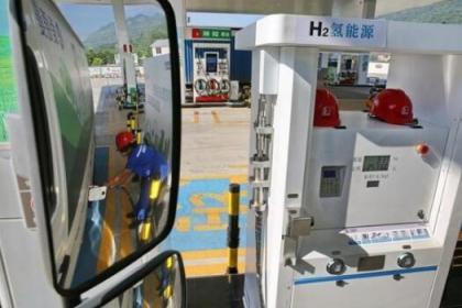 中石化北京冬奥会氢能保供项目进入试车