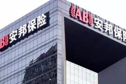 安邦旗下资产再处置:4.03亿出清天津信托股权