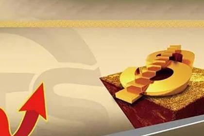 *ST鹏起增加对子公司提供预计担保额度