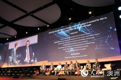 澳大利亚首届资源技术展会举行 共话行业创新未来