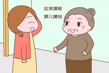 """""""帮你带娃3年,我咋不能休息1天?""""60岁老人控诉,引人深思"""