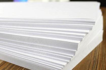 打印纸与复印纸区别