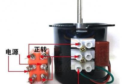 同步电动机的阻尼绕组焊接处断裂怎么办?