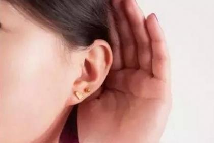 命运好不好,看你的耳朵就知道了!