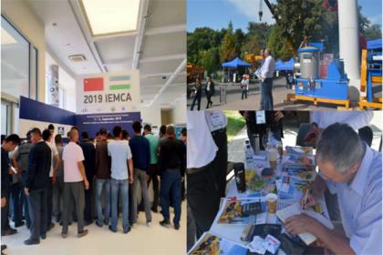 2019IEMCA乌兹别克斯坦展会圆满落幕-- 北京萃客展览