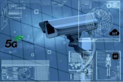 远程视频监控技术专业知识