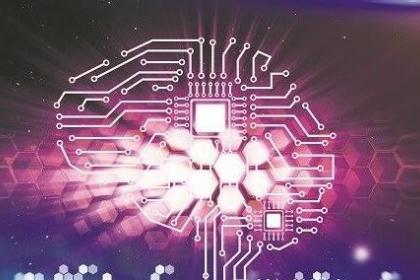 """三问AI芯片发展未来 中国AI芯还有点""""虚""""?"""