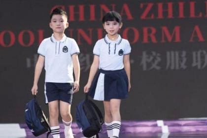 """掘金""""校服""""新蓝海——石狮服装业转型新动向"""