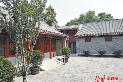 """腾退出来的古建筑怎么办?北京西城""""招贤""""双管齐下"""