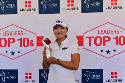 高真荣获LPGATop10竞赛冠军 四次夺冠12次进前十