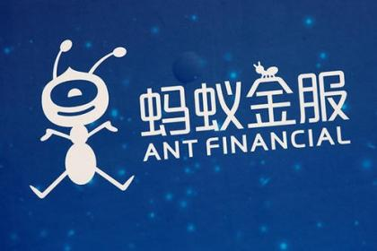 """蚂蚁金服""""开放联盟链""""预计在2020年2月全面上线"""