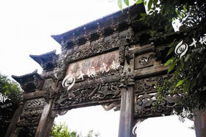 武当古建筑:治世玄岳的牌坊