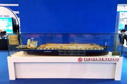 全球首艘10万吨级智慧渔业养殖工船设计方案通过评审