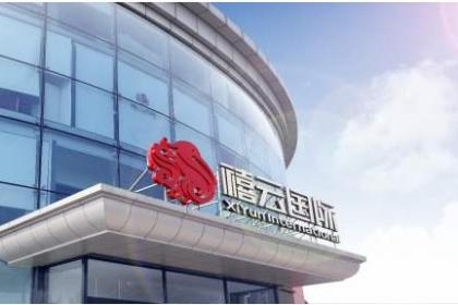 禧云国际联合渤海信托面向中小微团餐企业推出供应链信托产品