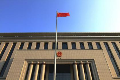 人民法院报:着力推动法院工作高质量发展