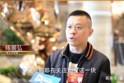 市人大代表陈展弘:希望通过立法促进汽车维修行业规范