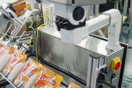 食品包装材料检测 牢筑安全坚固防线