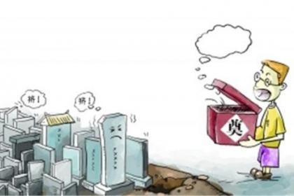 2020年,中国多项有关民政法规制度有望出台或加速推进