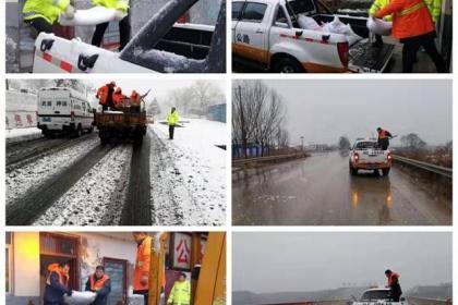 合阳交通人除雪保畅进行时