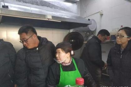 严控食品安全风险,朝阳区八里庄街道开展餐饮单位创卫专项督查