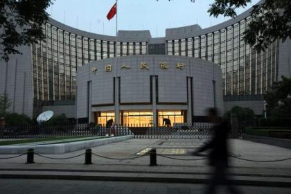 中国央行净回笼5500亿 美联储发布议息会议纪要