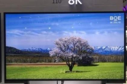 8K电视升温 彩电厂商加速圈地