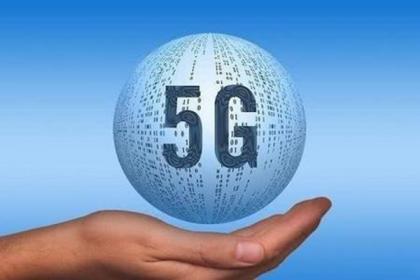 5G爆发前夕产业链加速落地 探索规模商业化
