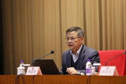中科院院士郑志明谈区块链:国家主链还是由国家队来做