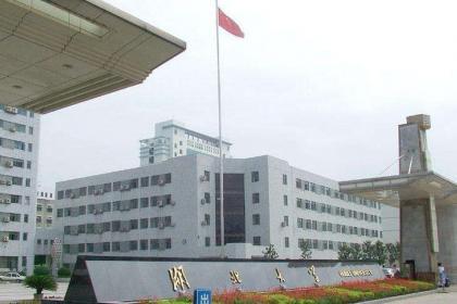 湖北大学成立职业教育研究院