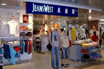 真维斯宣布破产,曾经的服装巨头究竟败在了哪里?