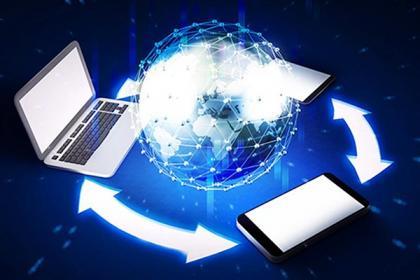 外汇管理局:2020年将推进跨境金融区块链服务平台建设