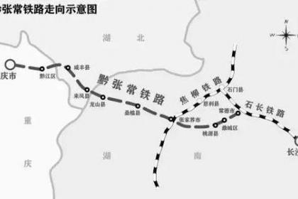 """黔常铁路26日开通运营 填补""""渝鄂湘""""三省市交界地区铁路网空白"""